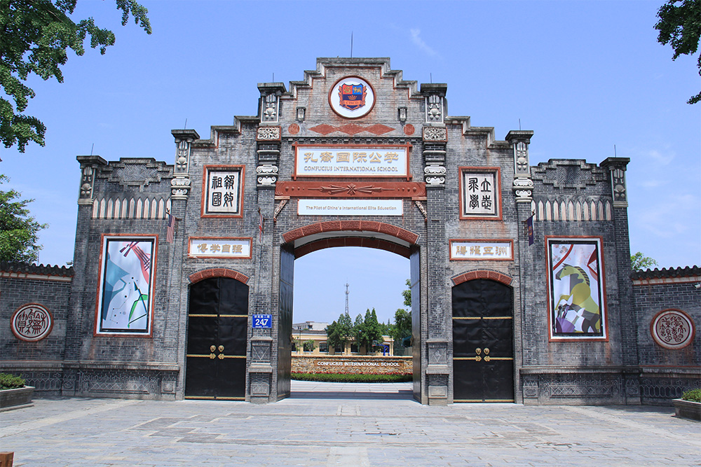 Confucius-International-School-in-China0
