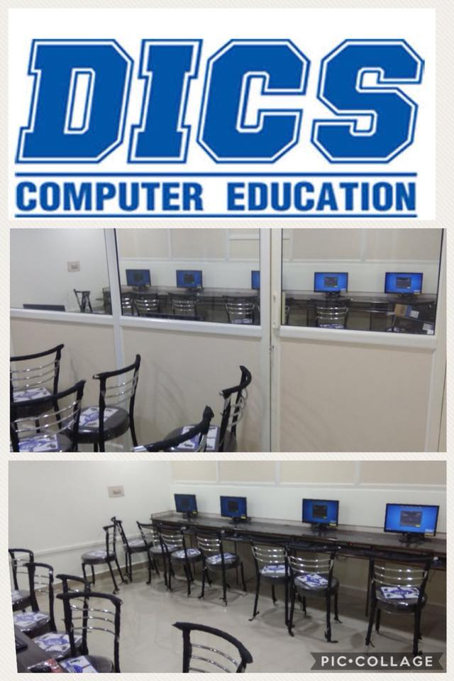 DICS-Institute-in-India