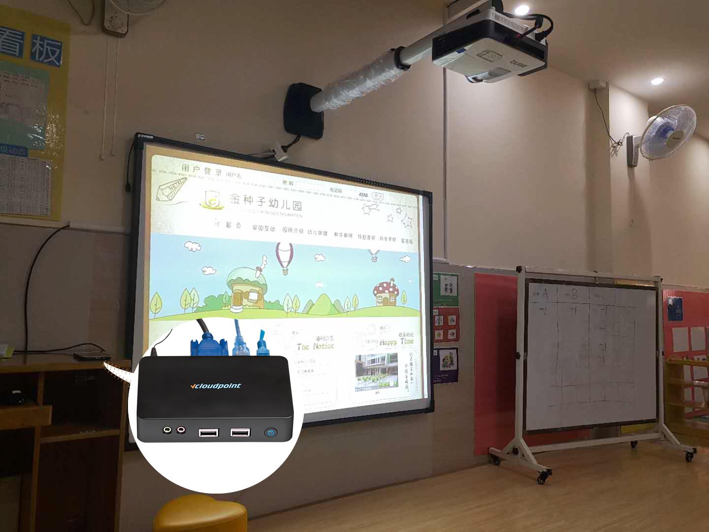 Guangzhoushi-Jinzhongzi-Kindergarten-in-china-7