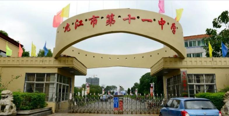 Jiujiang-No11-Middle-School-in-China4