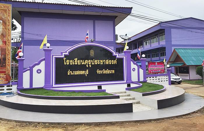 Kuruprachasan-School-in-Thailand-1