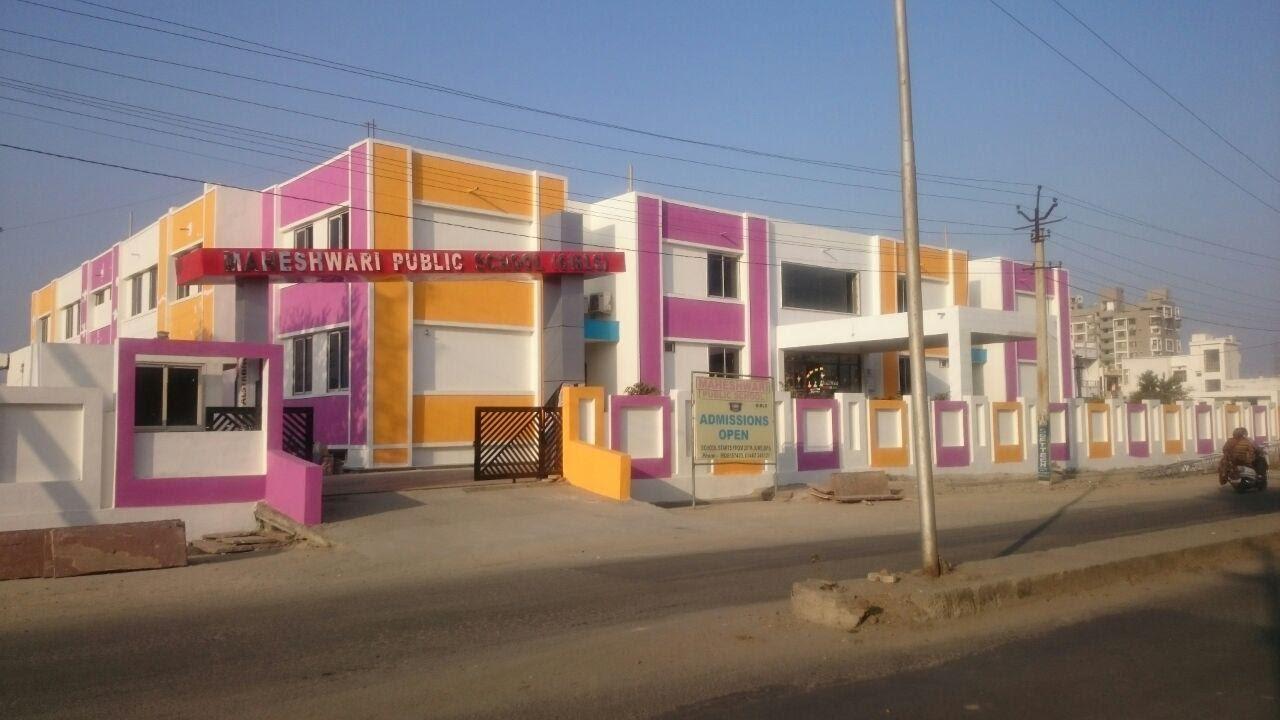 MPS-Public-School-Bhilwara-In-India-0