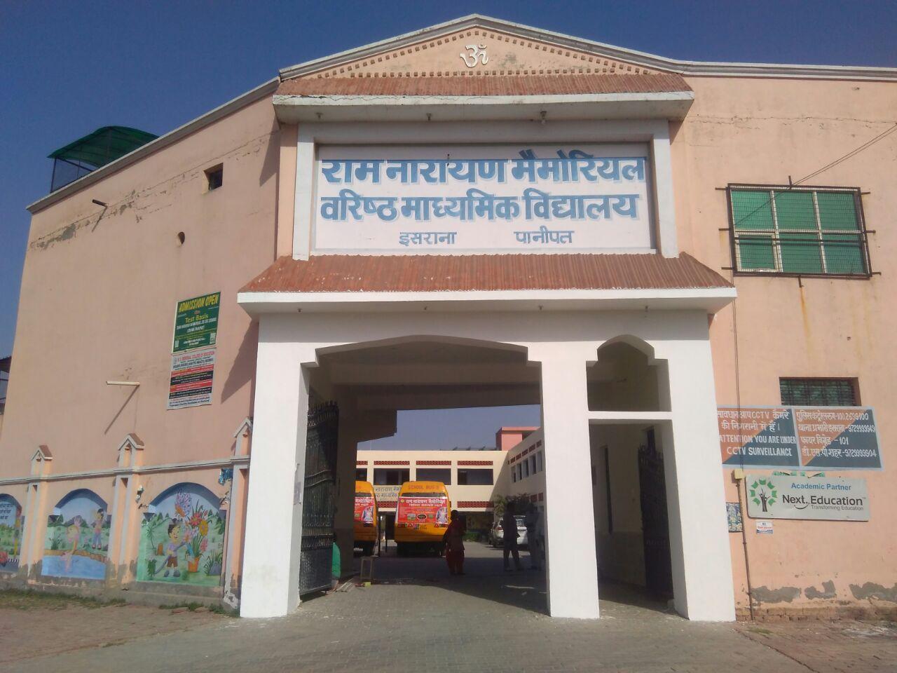 Ram-Narayan-Memorial-Sr-Sec-School-in-india-1