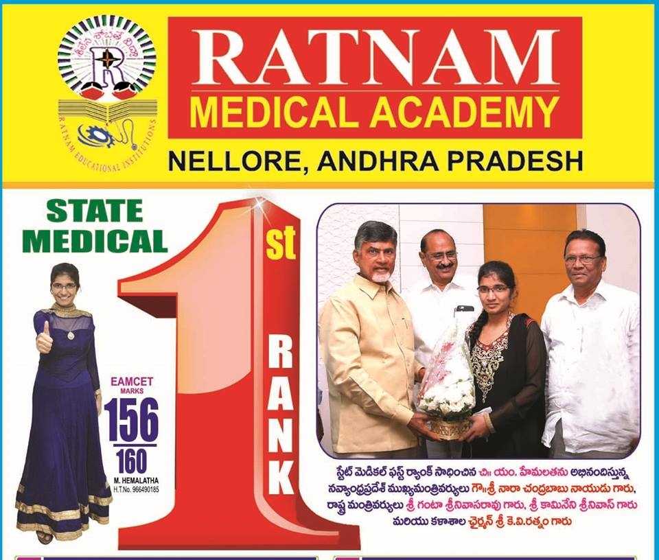 Ratnam-Medical-Academy-In-India-1