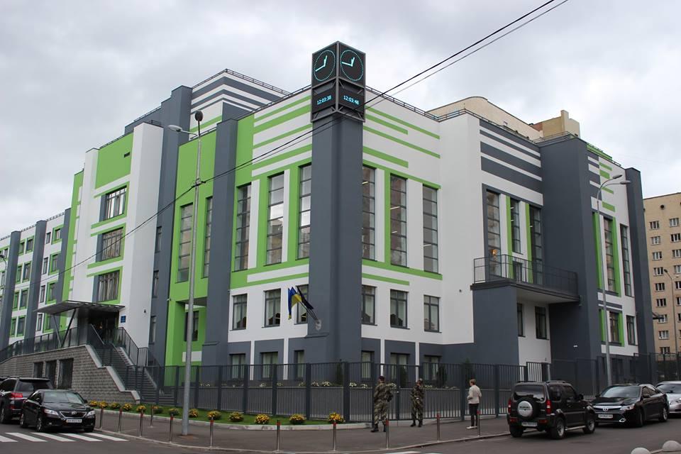 School-ERUDIT-in-Ukraine-1