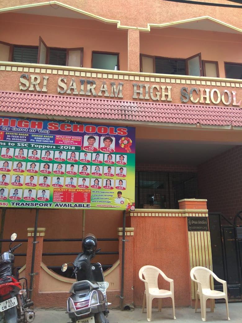 Sri-Sai-Ram-High-School-in-India1