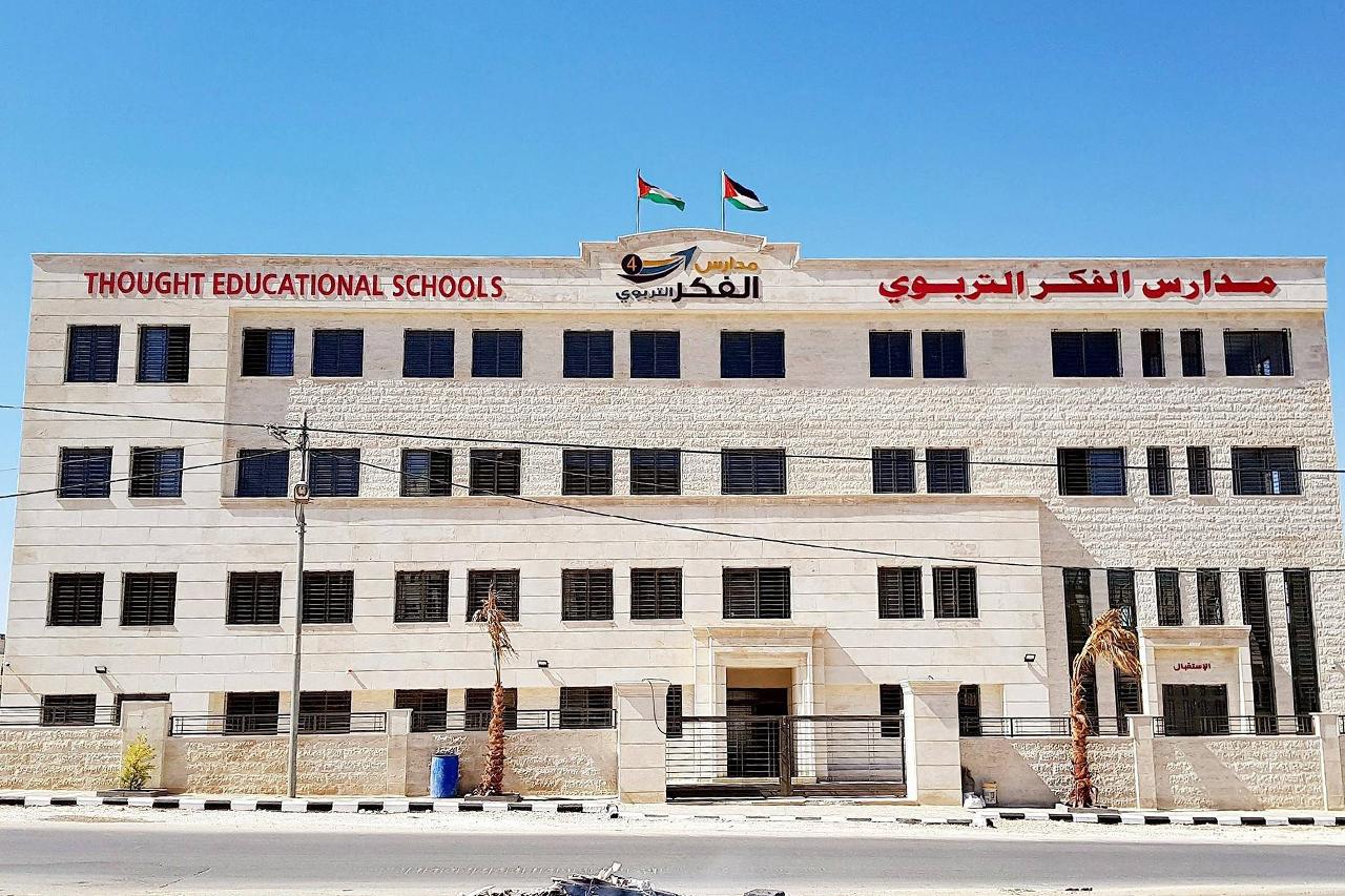 Thought-Educational-Schools-in-Jordan-East-Amman-Branch1