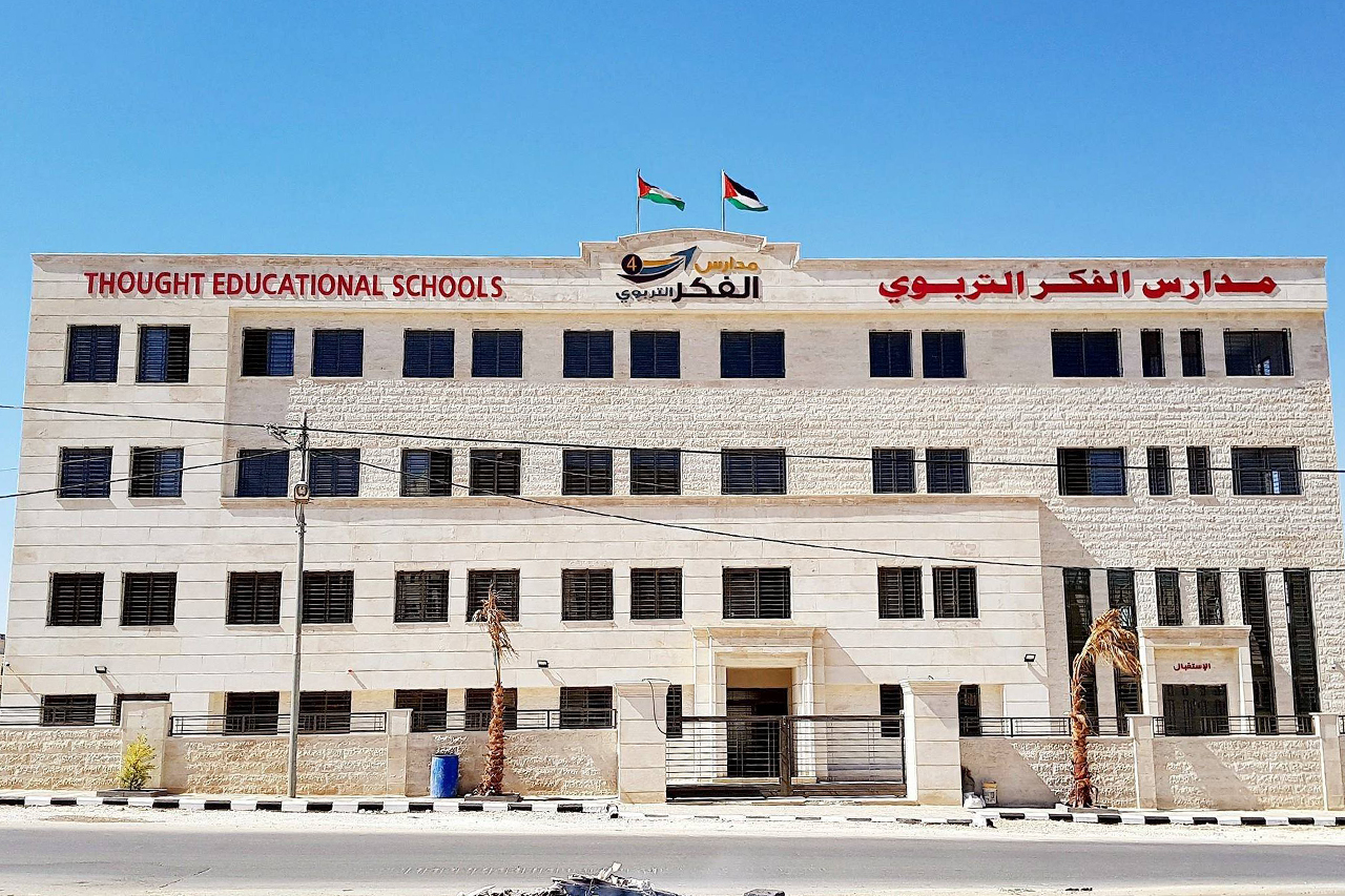 Thought-Educational-Schools-in-jordan1
