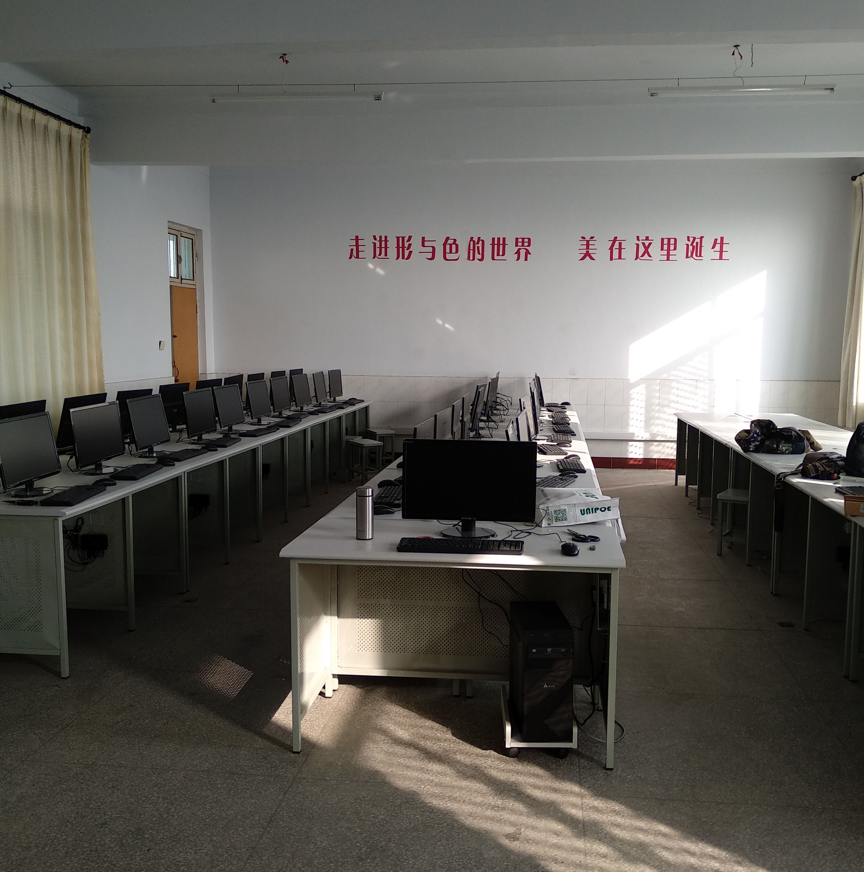 Xiangyang-Mifei-Middle-School-In-China2